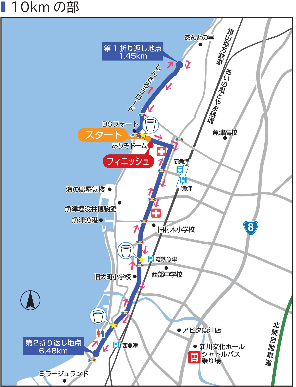 10kmの部コースマップ